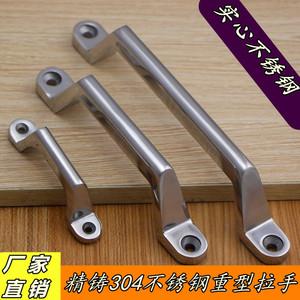 304不鏽鋼明裝小拉手提手推拉門鋁合金塑鋼門弧形移門大把手包郵