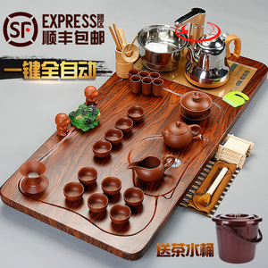 茶具套装家用喝茶实木全自动电磁炉茶盘整套功夫紫砂陶瓷茶杯茶台