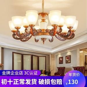 大气欧式客厅吊灯简约书房复古会所中式茶室饭厅装饰简欧灯具套餐