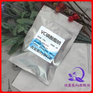 维生素C磷酸酯?#21697;? 美 白 化妆原料 VC磷酸酯钠 稳定性左旋VC10