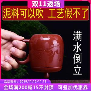 紫砂杯宜興茶杯全純手工帶蓋杯子辦公室原礦朱泥大紅袍非陶瓷水杯