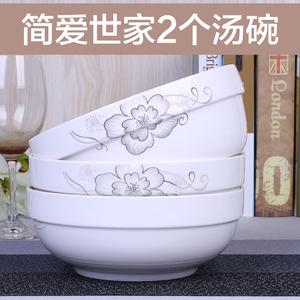 【天天特價】7/8英寸湯碗陶瓷碗骨瓷碗超大湯鍋湯煲湯盆湯碗面碗