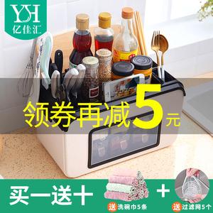 厨房置物架调料盒调味品套装家用组合盐糖味精瓶罐刀架收纳盒用品