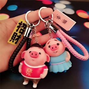 新年招财发旺猪钥匙扣 可爱情侣公仔小猪八戒车钥匙链挂件