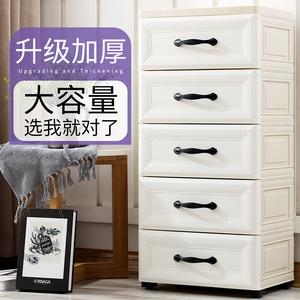 歐式塑料抽屜式收納柜玩具收納箱儲物箱收納盒寶寶兒童衣柜整理箱