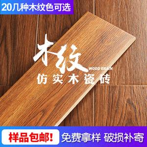 仿木纹砖150X800仿实木地板砖瓷砖仿古文化地砖阳台防滑卧室客厅