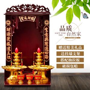 家庭佛龛神台