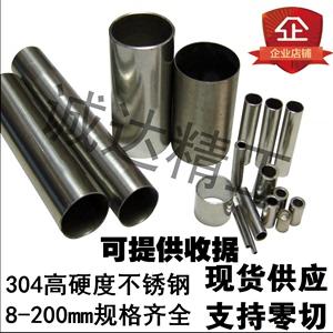 304不锈钢管/焊管外径51/57/60/63/70/76/80/85/89 mm零切加工