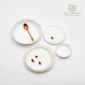 金边骨瓷盘子家用深盘调味吐骨碟欧式简约高档商用冷菜平盘单个装