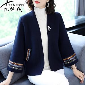 2021新款中老年女裝毛衣外套短款上衣媽媽裝套裝春秋小衫洋氣薄款