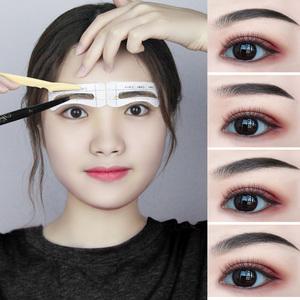 眉毛贴眉笔修眉工具套装眉卡画眉神器女初学者定型眉贴修剪器全套