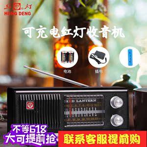 上海紅燈牌753收音機老人臺式仿古便攜式半導體收藏復古老式