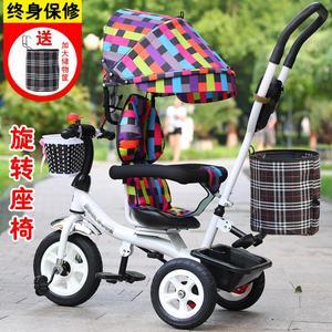 儿童三轮车男孩2脚蹬童车3小孩自行车骑女宝宝玩具可坐1-5周岁半