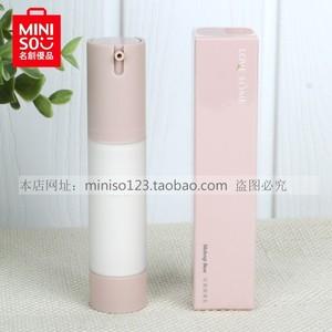 日本名创优品miniso正品恋爱第一季妆前隔离乳浅粉乳白提亮肤色