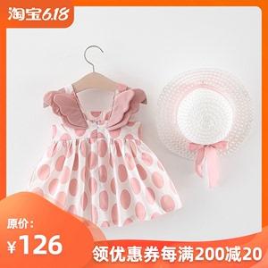 韓國代購女寶寶夏裝0半歲2020新款女童公主裙嬰兒裙子兒童連衣裙1