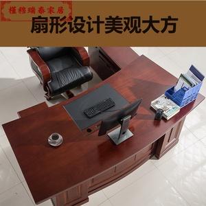 办公家具大班台老板桌椅油漆喷漆总裁桌经理主管办公桌实木皮烤~