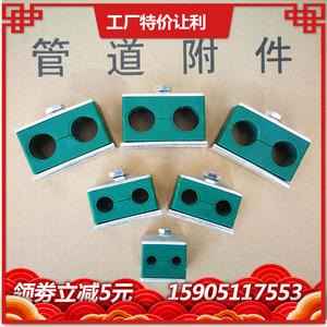 轻型双孔管夹船用液压塑料管夹管卡轻型双联固定件机械卡箍6-42