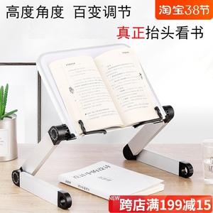 多功能讀書架閱讀架成人看書支架便攜夾書器可折疊小學生書夾書靠