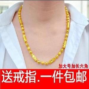 ?防真戒指粗道具镀金色特粗黄金链子个性仿真小白鞋女百搭。