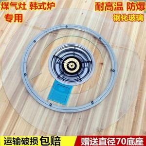 火锅桌转盘韩式煤气灶定做旋转圆形底座圆桌空心开孔餐桌钢化玻璃