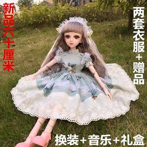 冰公主娃娃爸比娃娃60厘米娃娃衣服儿童玩具barbie婚纱新娘洋娃娃