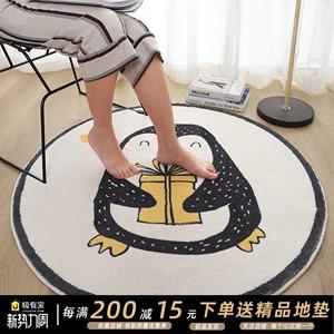 卡通圓形地毯北歐長毛地毯椅子吊籃轉椅寫字辦公桌地墊兒童房地毯