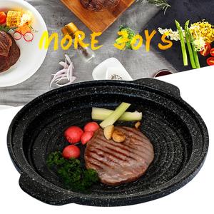 麦饭石烤盘西餐盘子烤肉盘牛排披萨pisa盘烤箱烘焙不粘陶瓷烧烤盘