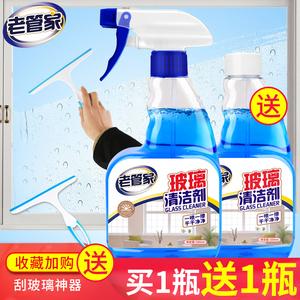 玻璃清潔劑強力去污玻璃水家用擦窗浴室淋浴房鏡子除水垢清洗劑