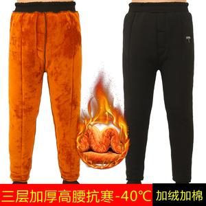 中老年男女加厚棉褲冬季老人保暖褲內外穿三層加絨高腰深檔棉褲
