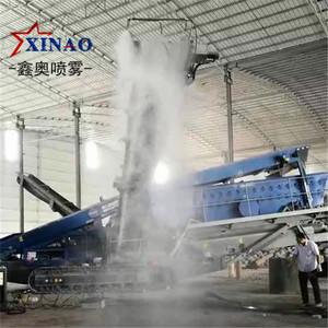 石场煤矿破碎机水雾喷淋除尘设备 皮带机落料口喷雾降尘除尘喷头