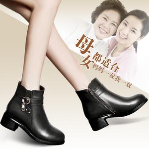 中老年短靴女春秋單靴真皮媽媽靴子軟底粗跟棉鞋大碼女靴中跟冬鞋