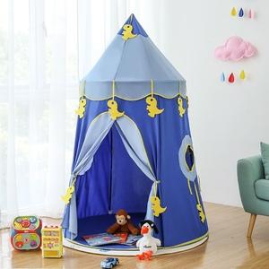 室内帐篷儿童玩具屋男孩布制帐篷蓝色卡通小型小城堡婴儿房屋子布