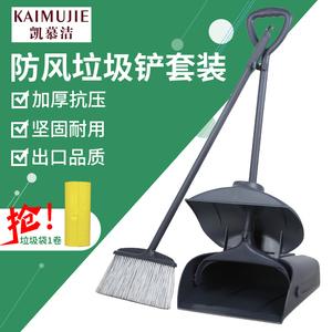 防風掃把簸箕套裝肯德基麥當勞家商用軟毛掃帚笤帚家用保潔垃圾鏟
