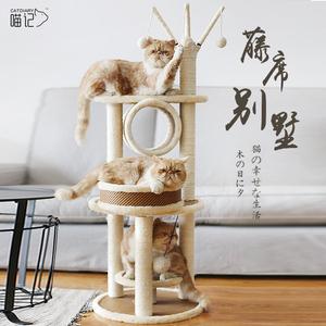 剑麻猫爬架猫窝猫树一体猫抓板猫架跳台大型猫咪爬架用品抓柱架子