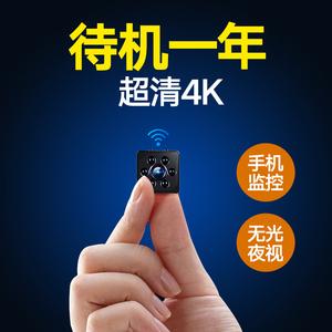 专业迷你摄像机头高清4K小随身带无线远程家用监控小型录像摄影头