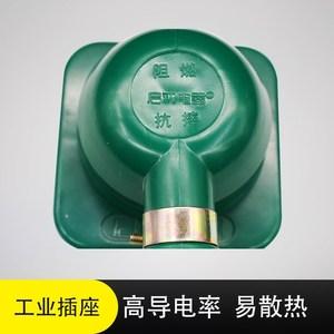 工?#31561;?#30456;四线插头插座工业橡皮防水摔不烂 绿色圆脚角 扁角 25A