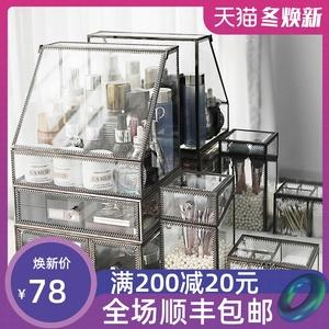 網紅玻璃化妝品收納盒首飾防塵口紅刷桶筒桌面膜梳妝臺整理置物架