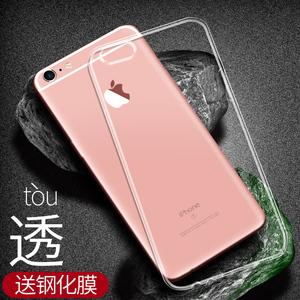 ?#36824;?splus手机壳iphone6透明防摔软壳i6s简约?#20449;?#27454;保护套6代ip6