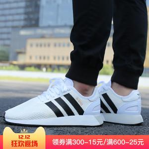 阿迪達斯三葉草男鞋春季N-5923小iniki板鞋運動跑步休閑鞋AH2159