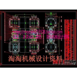 六辊轧机滚系全套cad图 非标自动化设备图纸 机械设计dwg图纸