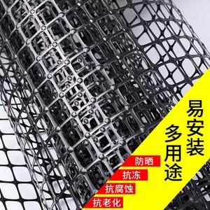 塑胶养蜂垫板楼梯平网塑料网安全加厚田园加密小孔养鸡窗台养殖