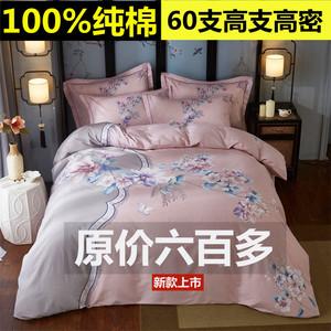 100%全棉純棉四件套春秋家用簡約床單被套床笠床上用品新款網紅款