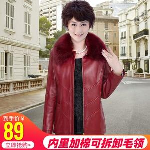 秋冬中老年女士皮夹克妈妈装加棉加厚短款中年女装皮衣外套大码