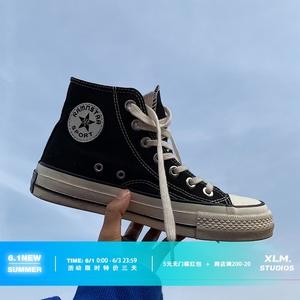 許劉芒 韓國街拍萬年經典款百搭復古1970s復刻黑色高幫帆布鞋女