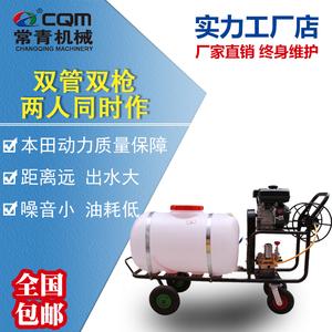 高压农用打药机 手推式汽油四轮自动喷雾器车泵 果树园林苗圃喷药
