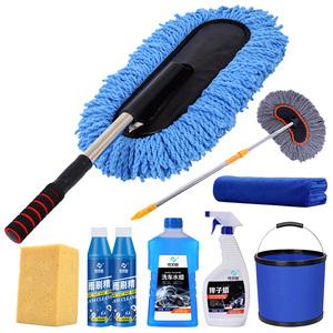 汽車擦車拖把除塵撣子洗車掃灰神器刷子軟毛洗車工具清潔套裝家用