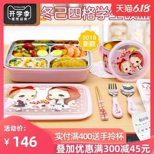 韓國小學生分格飯盒304不銹鋼兒童餐盤 成人便攜保溫便當盒上班族
