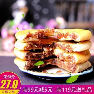 新疆特产镶馕饼手工烤囊正宗烧饼早餐糕点零食传统玫瑰花馕饼美食