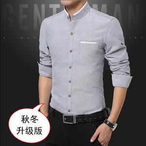 立领衬衫男长袖韩版修身商务免烫中山领加绒保暖休闲圆领衬衣服男