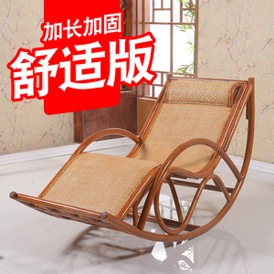 藤椅摇椅成人老人午睡椅阳台室内休闲躺椅印尼藤编真藤逍遥懒人椅